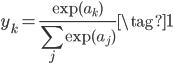\displaystyle y_k = \frac{\exp(a_k)}{\sum_{j}\exp(a_j)} \tag{1}