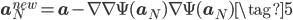 \mathbf{a}_{N}^{new} = \mathbf{a}  -\nabla\nabla\Psi(\mathbf{a}_{N})\nabla\Psi(\mathbf{a}_{N}) \tag{5}