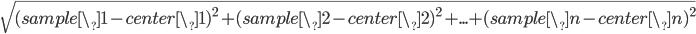 \sqrt{(sample\_1-center\_1)^{2}+(sample\_2-center\_2)^{2}+...+(sample\_n-center\_n)^{2}}