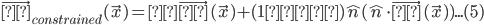 \vec{ψ}_{constrained}(\vec{x}) = α\vec{ψ} (\vec{x}) + (1 − α) \hat{n} (\hat{n} \cdot \vec{ψ} (\vec{x})) ... (5)