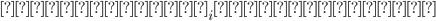 ただし、ν_iは確率変数