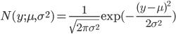 N(y; \mu, \sigma^{2})=\frac{1}{\sqrt{2\pi\sigma^{2}}} \text{exp}( -\frac{(y-\mu)^{2}}{2\sigma^{2}})
