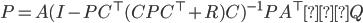 P = A(I-P C^\top (C PC^\top + R)C)^{-1} PA^\top + Q