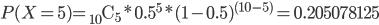 P(X=5)=_{10}\mathrm{C}_5*{0.5}^{5}*{(1-0.5)}^{(10-5)} = 0.205078125