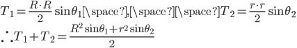T_1 = \frac{R \cdot R}{2}\sin\theta_1 \space,\space\space T_2 = \frac{r \cdot r}{2}\sin\theta_2 \\ \therefore T_1 + T_2 = \frac{R^2 \sin\theta_1 + r^2 \sin\theta_2}{2}