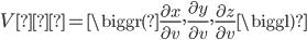 V軸 = \biggr(\frac{\partial x}{\partial v}, \frac{\partial y}{\partial v}, \frac{\partial z}{\partial v}\biggl)
