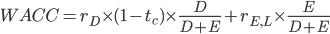 WACC = r_D \times (1 - t_c) \times \frac{D}{D + E} + r_{E,L} \times \frac{E}{D + E}
