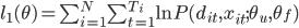 l_1(\theta) =  \sum_{i=1}^N{ \sum_{t=1}^{T_i}{ \ln{P(d_{it}, x_{it}; \theta_u, \theta_f ) } } }