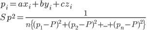 p_i = ax_{i} + by_{i} + cz_{i} \\ Sp^2 = \frac{ 1 }{ n \{ (p_{1} - P)^{2} + (p_{2} - P)^{2} + ... + (p_{n} - P)^{2} \}  }
