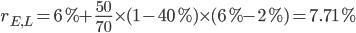 r_{E,L} =6\% + \frac{50}{70} \times (1 -40\%) \times (6\% - 2\%) = 7.71\%