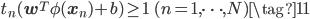 t_n(\mathbf{w}^{T}\phi(\mathbf{x}_n)+b) \ge 1 \quad\quad  (n=1,\cdots,N) \tag{11}