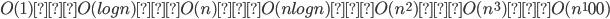 {O(1)},{O(logn)},{O(n)},{O(nlogn)},{O(n^2)},{O(n^3)},{O(n^100)}