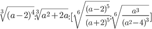\sqrt[3]{( a-2 ) ^{4}}: \sqrt[3]{ a^{2}+2a }: [ \sqrt[6]{\frac{(a-2)^{5}}{(a+2)^{5}}} : \sqrt[6]{\frac{a^{3}}{(a^{2}-4)^{3}}}]