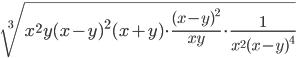\sqrt[3]{x^{2}y(x-y) ^{2}(x+y)\cdot\frac{(x -y) ^{2}}{xy} \cdot \frac{1}{x^{2}(x -y) ^{4} } }