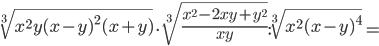 \sqrt[3]{x^{2}y(x-y) ^{2}(x+y)} \cdot \sqrt[3]{\frac{x ^{2}-2xy+y ^{2}}{xy}} ^{} : \sqrt[3]{x^{2}(x -y) ^{4}} =