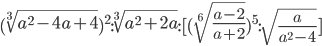 (\sqrt[3]{ a^{2}-4a+4 }) ^{2}: \sqrt[3]{ a^{2}+2a }: [ (\sqrt[6]{\frac{a-2}{a+2}}) ^{5} : \sqrt[]{\frac{a}{a^{2}-4}}]