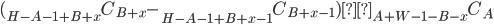 ( _{H-A-1+B+x}C_{B+x} - _{H-A-1+B+x-1}C_{B+x-1} )  × _{A+W-1-B-x}C_A