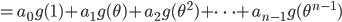 = a_0 g(1) + a_1 g(\theta) + a_2 g(\theta^2) + \cdots + a_{n-1} g(\theta^{n-1})