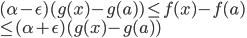 (\alpha - \epsilon) (g(x)-g(a)) \leq f(x)-f(a) \\ \leq (\alpha + \epsilon)(g(x)-g(a))