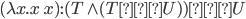 (\lambda x. x \ x) : (T \wedge (T→U))→U