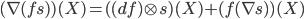 (\nabla(fs))(X) = ( (df)\otimes s)(X) + (f(\nabla s))(X)