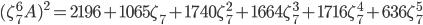 (\zeta_7^6 A)^2 = 2196 + 1065\zeta_7 + 1740\zeta_7^2 + 1664\zeta_7^3 + 1716\zeta_7^4 + 636\zeta_7^5