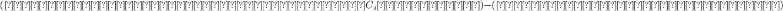 (その辺の下にいる葉についての C_{i} の最小値) - (根からその辺までの距離)