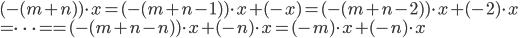 (-(m + n)) \cdot x = (-(m + n - 1)) \cdot x + (-x) = (-(m + n - 2)) \cdot x + (-2) \cdot x \\ = \cdots = = (-(m + n - n)) \cdot x + (-n) \cdot x = (-m) \cdot x + (-n) \cdot x