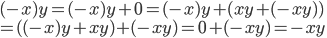 (-x)y = (-x)y + 0 = (-x)y + (xy + (-xy)) \\ = ( (-x)y + xy) + (-xy) = 0 + (-xy) = -xy