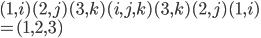 (1, i)(2, j)(3, k)(i, j, k)(3, k)(2, j)(1, i) \\= (1, 2, 3)