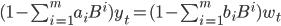 (1-\sum_{i=1}^m a_i B^i) y_t = (1-\sum_{i=1}^m b_i B^i) w_t
