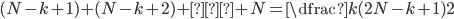 (N-k+1)+(N-k+2)+…+N = \dfrac{k(2N-k+1)}{2}