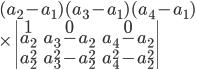 (a_2-a_1)(a_3-a_1)(a_4-a_1)\\ \times \begin{vmatrix} 1 & 0  & 0\\a_2 & a_3 - a_2 & a_4 - a_2 \\a_2^2 & a_3^2 - a_2^2 &a_4^2 - a_2^2\end{vmatrix}