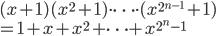 (x+1)(x^2+1)\cdot \cdots \cdot (x^{2^{n-1}}+1) \\= 1+ x + x^2 + \cdots + x^{2^n-1}