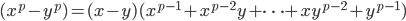 (x^p - y^p) = (x-y)(x^{p-1}+x^{p-2}y+ \cdots + xy^{p-2} + y^{p-1})