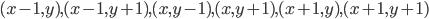 (x-1, y), (x-1, y+1), (x, y-1), (x, y+1), (x+1, y), (x+1, y+1)