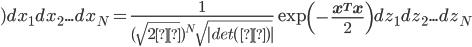 )dx_1dx_2...dx_N=\frac{1}{(\sqrt{2π})^N \sqrt {|det(Σ)|} } \exp \left( -\frac {\bf x^Tx} {2} \right)dz_1dz_2...dz_N