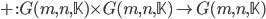 +: G(m, n, \mathbb{K}) \times G(m, n, \mathbb{K}) \to G(m, n, \mathbb{K})