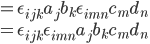 =  \epsilon_{ijk} a_j b_k \epsilon_{imn} c_m d_n\\ = \epsilon_{ijk} \epsilon_{imn} a_j b_k c_m d_n