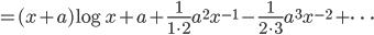 = (x+a)\log{x} + a + \frac{1}{1\cdot 2}a^2x^{-1} - \frac{1}{2\cdot 3}a^3x^{-2} + \cdots