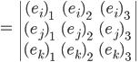 = \begin {vmatrix} (e_i)_1 & (e_i)_2 & (e_i)_3\\(e_j)_1& (e_j)_2&(e_j)_3\\ (e_k)_1& (e_k)_2&(e_k)_3\end{vmatrix}