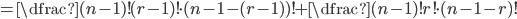= \dfrac{(n-1)!}{(r-1)! \cdot (n-1-(r-1))!} + \dfrac{(n-1)!}{r! \cdot (n-1-r)!}