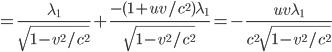 = \displaystyle\frac{\lambda_1}{\sqrt{1-v^2/c^2}} + \frac{-(1+uv/c^2)\lambda_1}{\sqrt{1-v^2/c^2}} = -\frac{uv\lambda_1}{c^2\sqrt{1-v^2/c^2}}