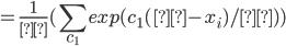 = \displaystyle\frac{1}{Ξ}(\sum_{c_1}exp(c_1(μ-x_i)/λ))