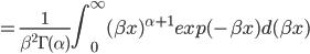= \frac{1}{\beta^2 \Gamma(\alpha)} \int_{0}^{\infty}  (\beta x)^{\alpha+1} exp(-\beta x) d(\beta x)