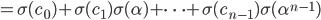 = \sigma(c_0) + \sigma(c_1)\sigma( \alpha) +\cdots + \sigma(c_{n-1})\sigma(\alpha^{n-1})