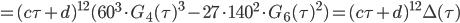 = {(c \tau + d)}^{12} (60^{3} \cdot G_4(\tau)^{3} - 27 \cdot {140}^{2} \cdot G_6(\tau)^{2}) = {(c \tau + d)}^{12} \Delta(\tau)