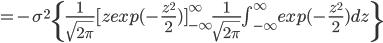 = -\sigma^2\{ \frac{1}{\sqrt{2 \pi}} [z exp(-\frac{z^2}{2})]_{-\infty}^{\infty} \frac{1}{\sqrt{2 \pi}} \int_{-\infty}^{\infty} exp(-\frac{z^2}{2}) dz \}
