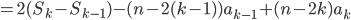= 2(S_k - S_{k - 1}) - (n - 2(k - 1))a_{k - 1} + (n - 2k)a_k