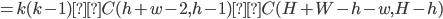 = k(k-1) × C(h+w-2, h-1) × C(H+W-h-w, H-h)